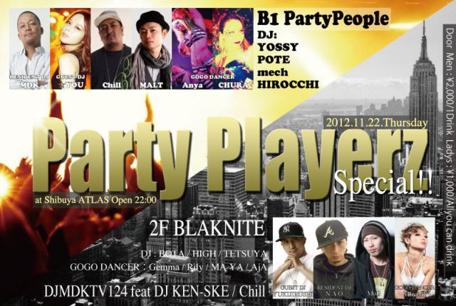 PartyPlayerz~祝前日SPECIAL!!!!~