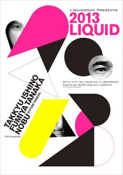 liquidroom presents 2013LIQUID