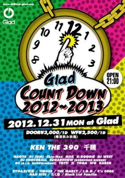 Glad count down 2012~2013