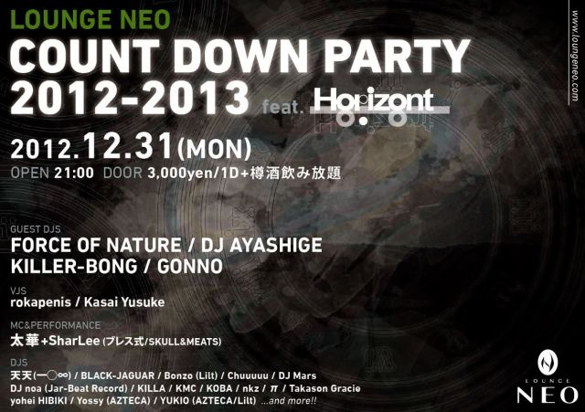 COUNT DOWN PARTY 2012-2013 feat. Horizont