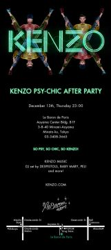 KENZO PSY-CHIC AFTER PARTY