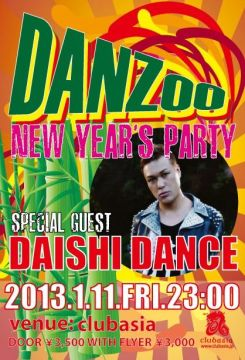 DANZoo -New Year's Party!!-
