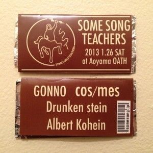 SOME SONG TEACHERS