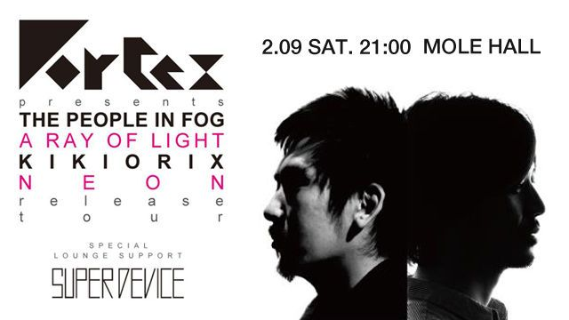 """ THE PEOPLE IN FOG / A RAY OF LIGHT ""    "" KIKIORIX / NEON"" release tour"