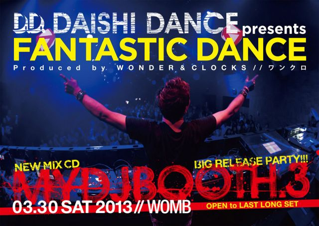 "FANTASTIC DANCE -NEW MIX CD ""MYDJBOOTH.3"" BIG RELEASE PARTY!!!-"
