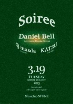 soiree(ソワイレ) feat. Daniel Bell