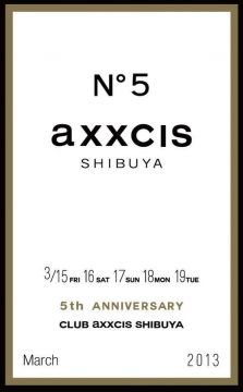 club axxcis 5th ANNIVERSARY PARTY-DAY 2-