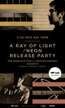 moph records presents A RAY OF LIGHT / NEON  Release Party