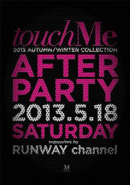 touchMe AFTER PARTY supported by RUNWAY channel