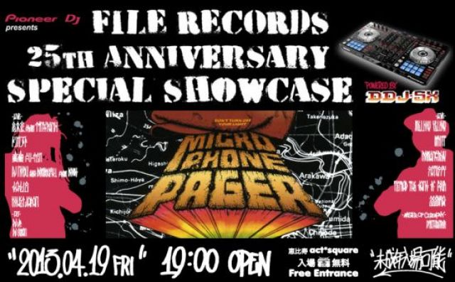 Pioneer DJ presents「FILE RECORDS 25th Anniversary Special Showcase」powered by DDJ-SX