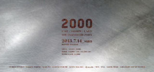 "UNIT 9th ANNIVERSARY PARTY ""2000"""