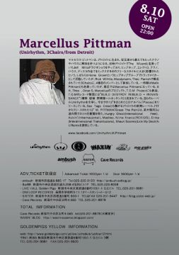 Marcellus Pittman Japan Tour 2013 - Lights Down Low -