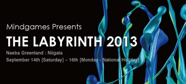 THE LABYRINTH 2013