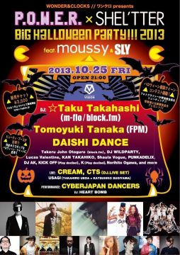 P.O.W.E.R. × SHEL'TTER ~BIG HALLOWEEN PARTY!!! 2013~ feat. moussy & SLY【21時オープン】