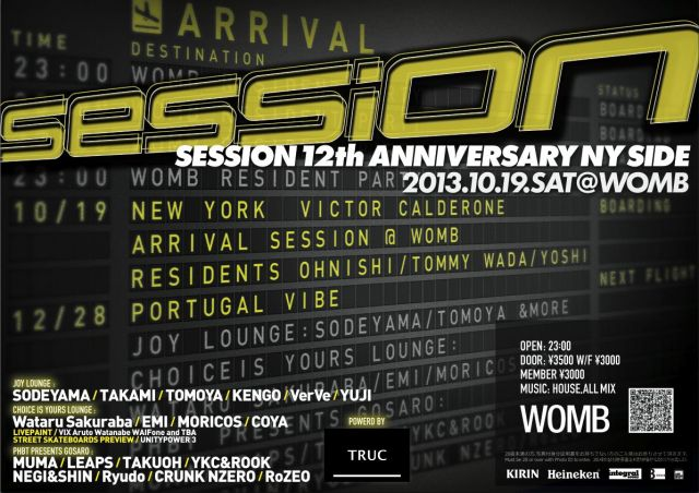 SESSION 12TH ANNIVERSARY powered by Truc