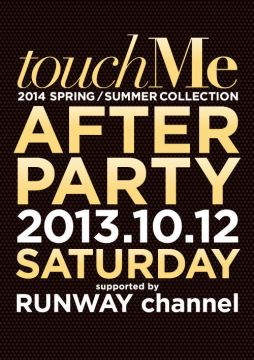 touchMe AFTER PARTY