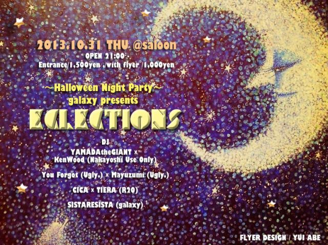 〜Halloween Night Party〜 galaxy presents 「Eclections」