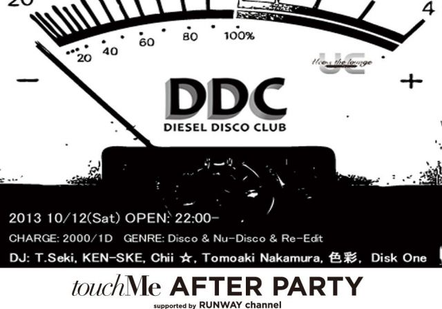 Diesel Disco Club feat. touchMe AFTER PARTY