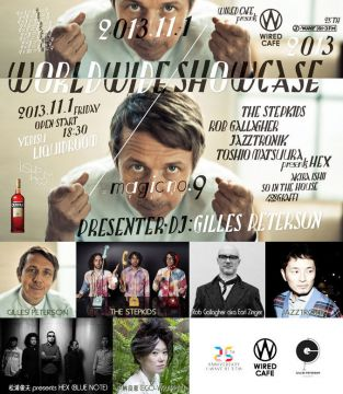 "WIRED CAFE presents J-WAVE 25th Anniversary Gilles Peterson's ""WORLDWIDE SHOWCASE 2013"" ~magic no.9~"