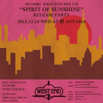 Tree - DJ NORI WEST END MIX『Spirit Of Sunshine』Release Party!!