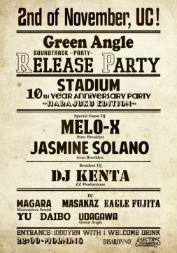 "Green Angle Soundtrack ""Fall"" Release Party × STADIUM 10th year Anniversary Party ~Harajuku Edition~"