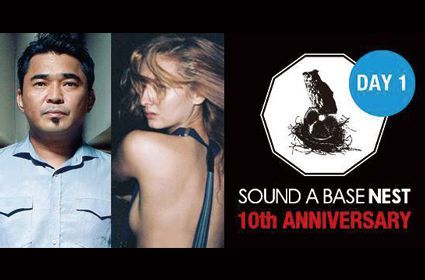 SOUND A BASE NEST 10th ANNIVERSARY DAY.1