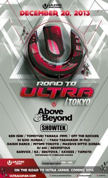 ROAD TO ULTRA TOKYO