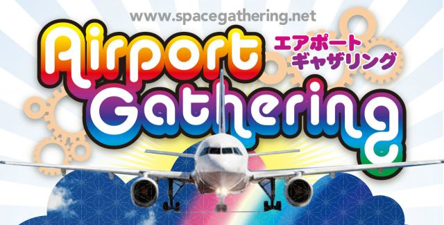 SpaceGathering IN AirportHotel