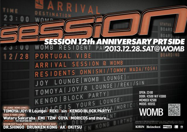 SESSION 12TH ANNIVERSARY PRT SIDE