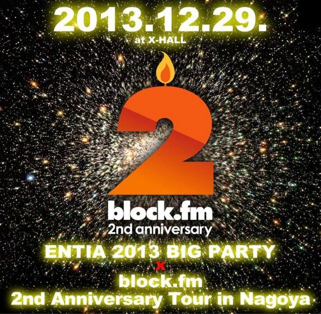 ENTIA 2013 BIG PARTY x block.fm 2nd Anniversary Tour in Nagoya