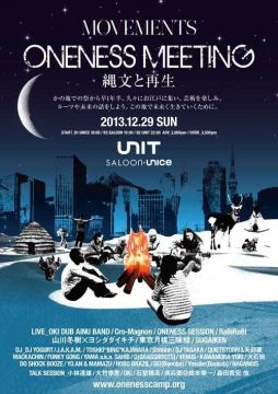 Movements Oneness Meeting 〜縄文と再生〜