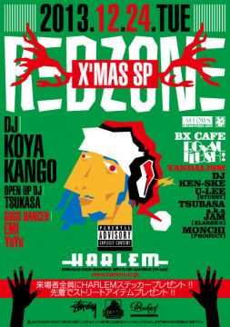 RED ZONE X'mas Eve Special