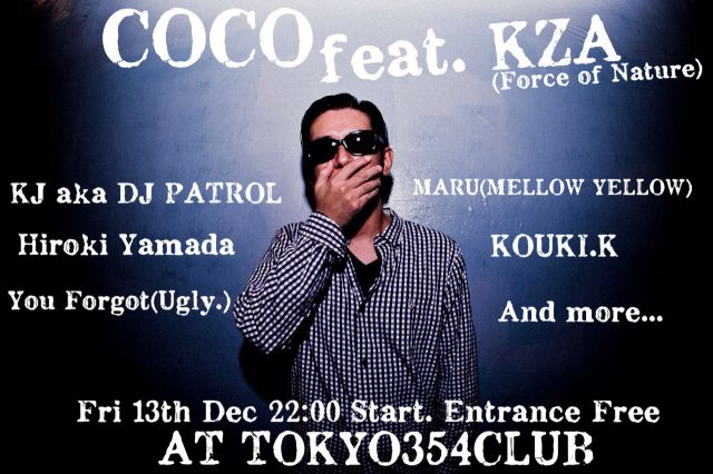 COCO feat. KZA(Force of Nature)