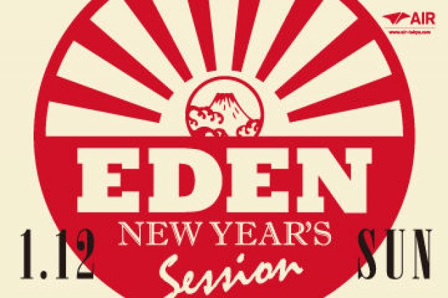 EDEN ~NEW YEAR'S SESSION~