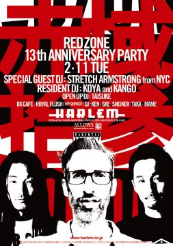 RED ZONE 13TH ANNIVERSARY PARTY