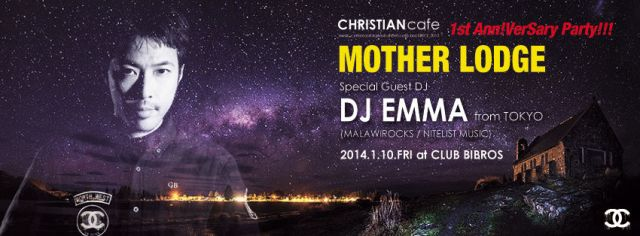 """CHRISTIAN cafe 1st Anniversary  PARTY!"""
