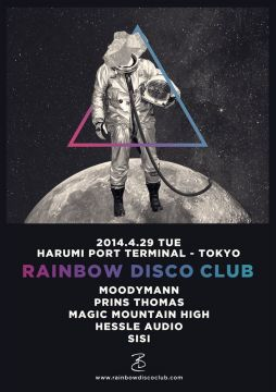 Rainbow Disco Club 2014