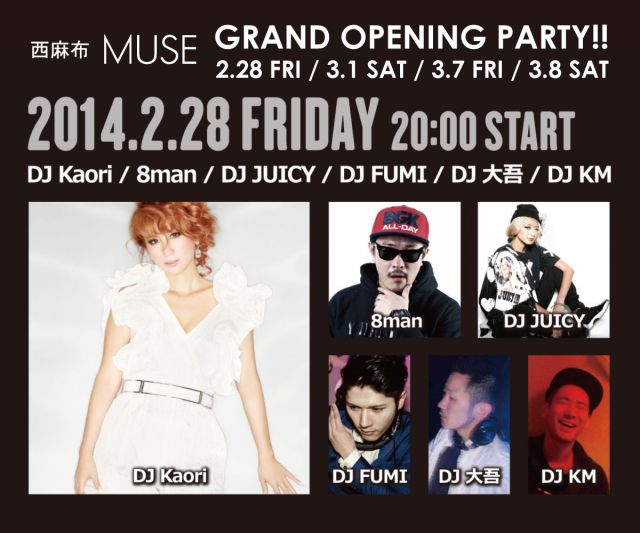 2.28 FRI GRAND OPENING PARTY 西麻布 MUSE