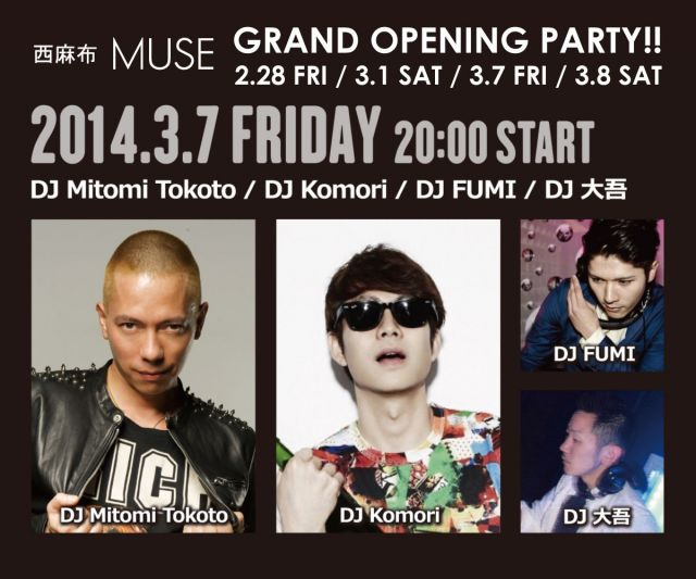 3.7 FRI GRAND OPENING PARTY 西麻布 MUSE