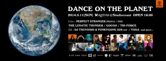 DANCE ON THE PLANET @ageHa