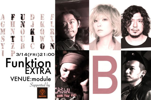 Funktion EXTRA ~Behind the Scenes~ Supported by Jagermeister