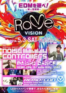 RAVE VISION powered by Rave Mix