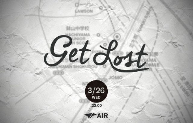 Sugiurumn presents Get Lost