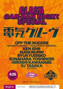 THE WONDERLAND -CLASH×GAN-BAN NIGHT SPECIAL-