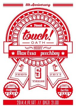 touch! -final&5th Anniversary-