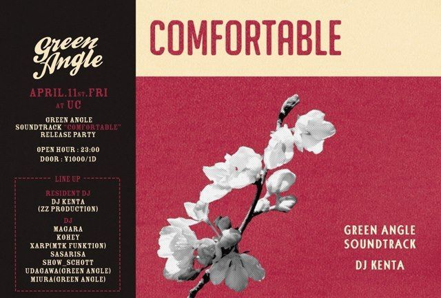 "Green Angle Soundtrack ""Comfortable"" Release Party"