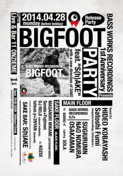"""BIGFOOT"" release & 1st Anniversary party"