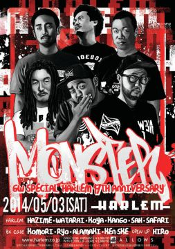 "MONSTER  G.W. SPECIAL ""HARLEM 17TH ANNIVERSARY"""