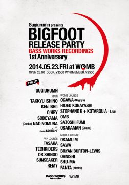 "Sugiurumn presents ""BIGFOOT"" Release Party -BASS WORKS RECORDINGS 1st ANNIVERSARY-"