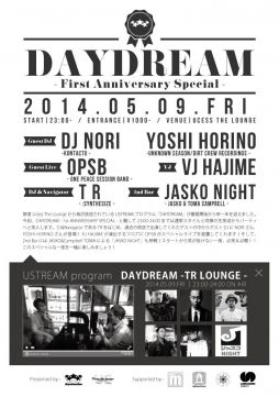 DAYDREAM -1st ANNIVERSARY SPECIAL-